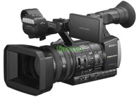 Máy quay chuyên dụng Sony NXCAM HXR-NX3P