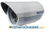 Camera box Questek QTC-223I - hồng ngoại