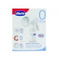 Máy hút sữa bằng tay Chicco Natural Feeling