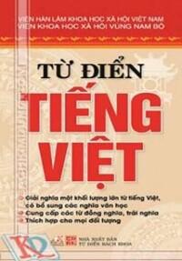 Từ điển tiếng Việt (sách bỏ túi)