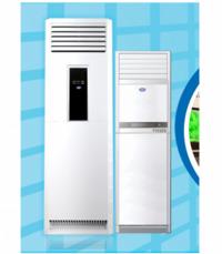 Điều hòa - Máy lạnh Kendo KDF-C036 - Tủ đứng , 1 chiều , 36000 BTU