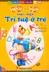 EQ & IQ: Phát triển trí tuệ ở trẻ từ 4 - 5 tuổi – Nhiều tác giả