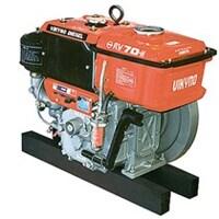Động cơ diesel RV95N