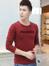 Áo Thun Tay Dài Trắng AT544