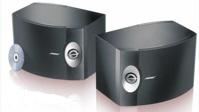 Loa Bose 301 (Series V)