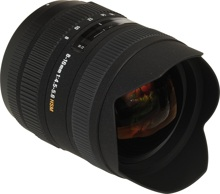 Ống kính Sigma 8-16mm F4.5-5.6 DC HSM
