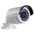Camera thân hồng ngoại Hikvision DS-2CE16D0T-IRP - 2MP