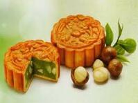 Bánh nướng Kinh đô Trà xanh hạt Hawai 150g (bánh chay)
