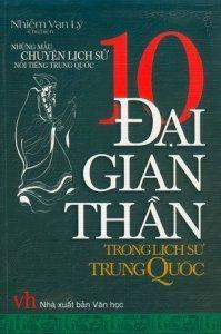 10 Đại gian thần trong lịch sử Trung Quốc - Nhiễm Vạn Lý