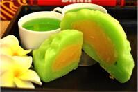 Bánh dẻo Như Lan đậu xanh hạt sen chay 300g