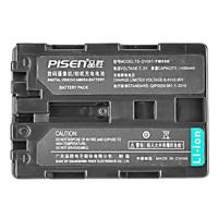Pin máy ảnh Sony FM55H