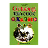 Cờ Tướng Tàn Cuộc Xe Tốt Tác giả Văn Thái - Hải Bình