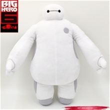 Gấu bông Bay Max Big Hero 6 - 20cm