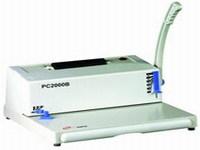 Máy đóng tài liệu gáy xoắn cuộn Supu PC2000A (PC-2000A)