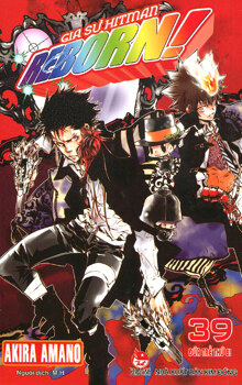 Gia Sư Hitman Reborn - Tập 39 Tác giả Akira Amano
