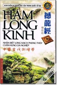 Hám Long Kinh - Nhận Biết Long Mạch Phong Thuỷ Chấn Hưng Gia Nghiệp Tác giả Dương Quân Tùng