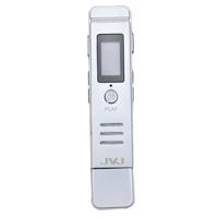 Máy ghi âm JVJ DVR400 - 8GB