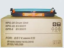 Drum Photo Canon NPG-20