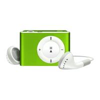Máy nghe nhạc MP3 MNM553X