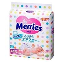 Tã giấy Merries Newborn 88 (NB88) - 88 miếng