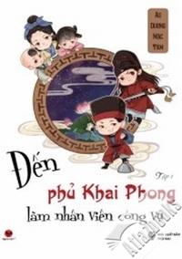 Đến phủ Khai Phong làm nhân viên công vụ (T1) - Âu Dương Mặc Tâm
