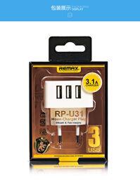 Củ Sạc Remax  RP-U31 - 3 cổng