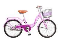 Xe đạp trẻ em Asama CLD FR20