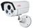Camera AHD hồng ngoại 3.0 Megapixel J-TECH AHD5600C