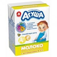 Sữa tươi Arywa - 200ml
