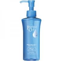 Tẩy trang Shiseido Perfect Oil 150ml