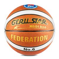 Quả bóng rổ da PU Gerustar Federation số 6