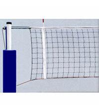 Lưới bóng chuyền tập luyện 402011S