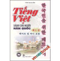 Tiếng Việt Dành Cho Người Hàn Quốc Tập 1