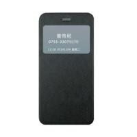 Bao da Pudini iPhone 6 Plus