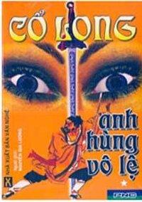 Anh Hùng Vô Lệ (Bộ 2 cuốn)