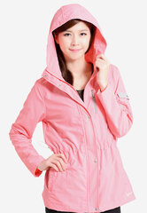 Áo khoác nữ chống nắng AA41018