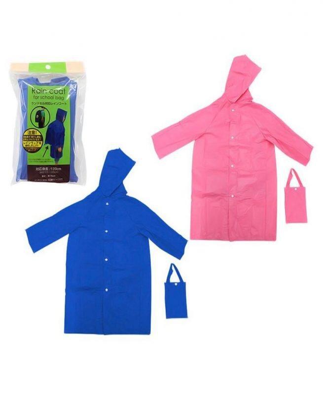 Áo mưa cho bé (thiết kế để che cặp sách học sinh) - Japan
