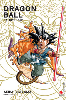 Artbook Dragon Ball – Đại Tuyển Tập (Phiên Bản Bìa Mềm)