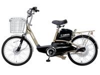Xe đạp điện Yamaha ICATS N2