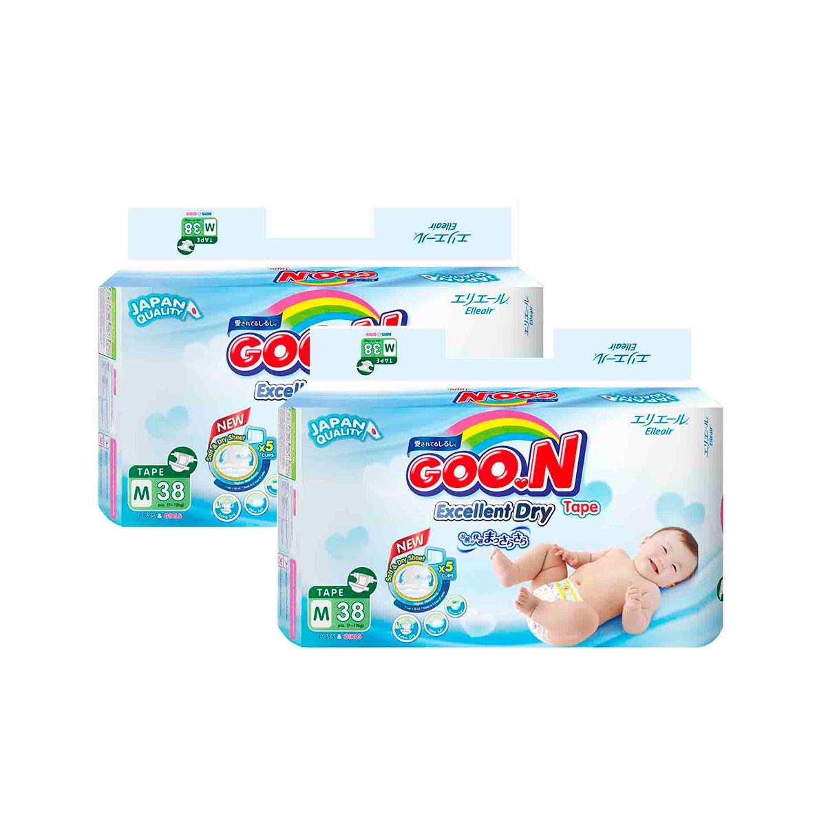 Ni Bn Bm Goon Dn Slim Gi R Uy Tn Cht Lng Nht Excellent Dry Tape L32