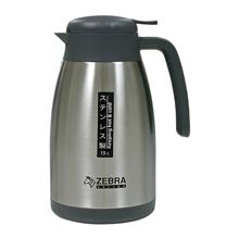 Bình giữ nhiệt Inox Zebra Smart II 112965