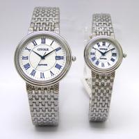 Đồng hồ cao cấp chính hãng Citole CT- 5072T