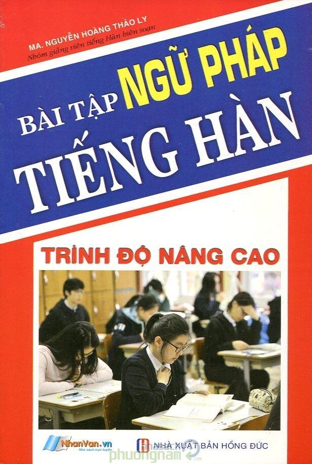 Bài tập ngữ pháp Tiếng Hàn - Trình độ nâng cao