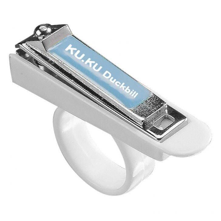 Bấm móng tay KuKu KU3019 (KU-3019)