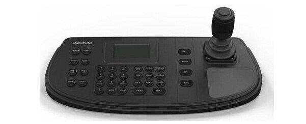 Bàn điều khiển camera Speed Dome và đầu ghi hình HDPARAGON HDS-1006KI