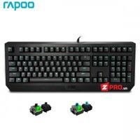 Bàn phím cơ Rapoo V510 Pro