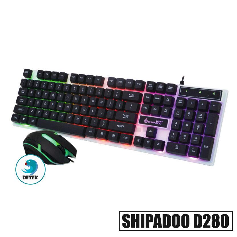 Bàn phím game thủ giả cơ và chuột Shipadoo D280