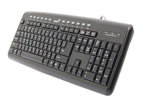 Bàn phím Genius KB-M220