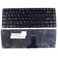 Bàn phím laptop Asus N82 N82JQ N82JV