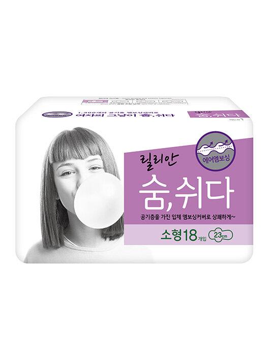 Băng vệ sinh Lilian SoomShida 3D - size S (23cm)